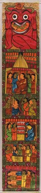 Cantastoria Scrolls by Women of Naya - HIV: Cantastoria Scrolls by Women of Naya - HIV