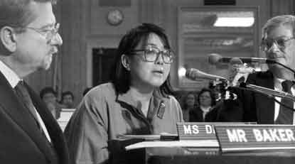 Loni Ding testifies in Senate, 1979