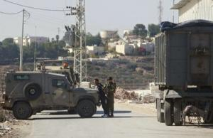 Israel Shuts Down Palestinian Peace Radio
